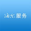 海尔服务 V3.4.4 安卓版