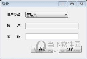 固拓PC桌面安全系统