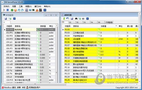 英威腾DB100上位机调试软件