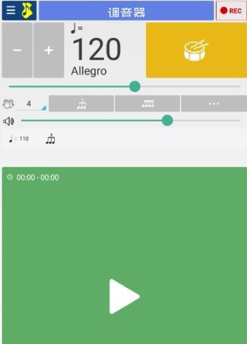 DJ打碟器 V1.0 安卓版截图1
