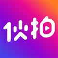 伙拍小视频 V2.0.0 安卓版