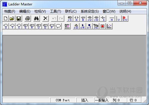 Ladder Master