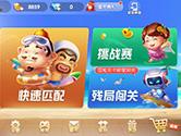 微信小游戏欢乐斗地主残局攻略 三种级别难度助你一次过关