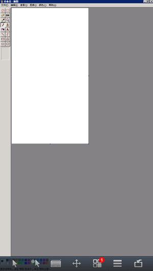 EasyConnect(深信服远程管理软件) V7.5.5.5.68695 安卓版截图4