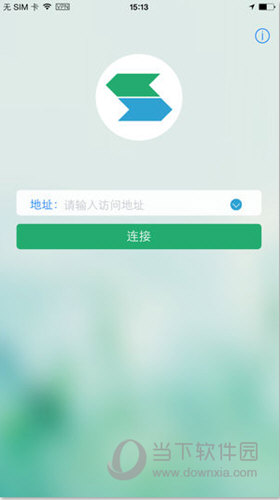 EasyConnect iOS版