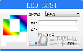 LED BEST