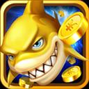 金鲨银鲨 V3.9.0 安卓版