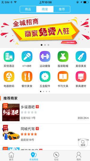 大遂昌 V4.4.2 安卓版截图1