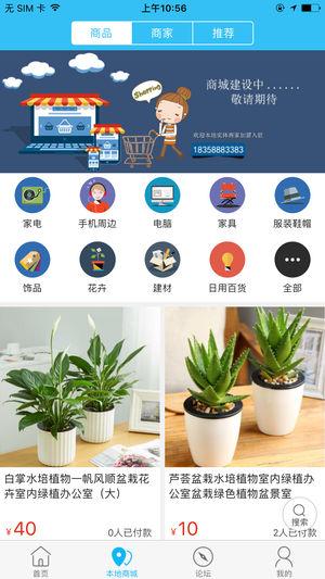 大遂昌 V4.4.2 安卓版截图2