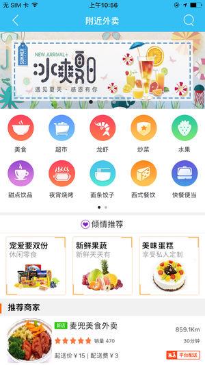 大遂昌 V4.4.2 安卓版截图3