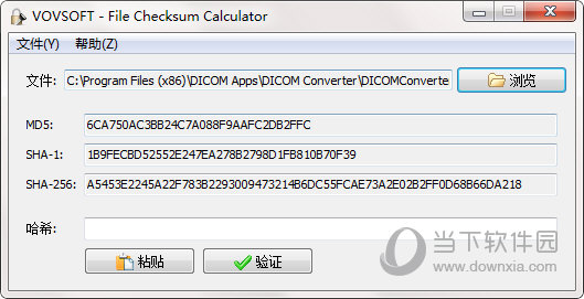 File Checksum Calculator