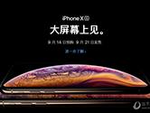 苹果新手机创新了什么 卖上万元值这个价钱吗