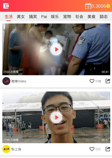 友派视频 V1.0 安卓版截图2
