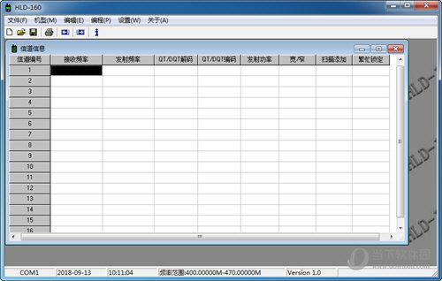山石HD160对讲机写频软件