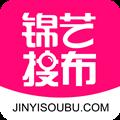 锦艺搜布 V3.2.1 安卓版