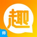 趣学英语教师 V1.0.2 安卓版