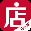 微店店长版 V9.0.6 安卓版