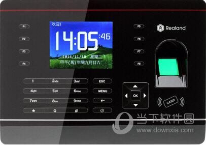 真地ZDC80T考勤机管理系统