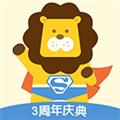 玩具超人 V3.1.2 安卓版