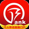 徽商银行 V4.1.8 苹果版