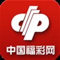 中国福彩 V1.20 苹果版