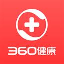 360健康 V2.4.3 苹果版