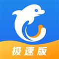 携程旅行极速版 V7.14.2 苹果版