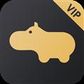河马VIP V1.3.0 安卓版