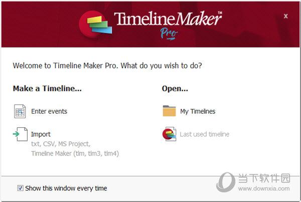 timeline maker pro 时间线制作软件 v4 5 40 官方版下载 当下软件园