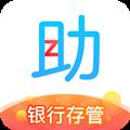 晴天助理财 V3.1.2 iPhone版