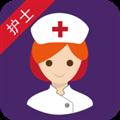金牌护士 V2.4.0 苹果版