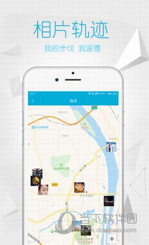 彩虹相册app