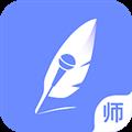 笔声课堂老师版 V3.1.0917.1 安卓版