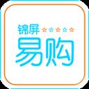 锦屏易购 V4.4.2 安卓版