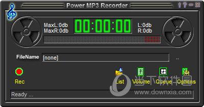 Power WMA Recorder