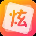 QQ炫字体 V1.2.5 安卓版