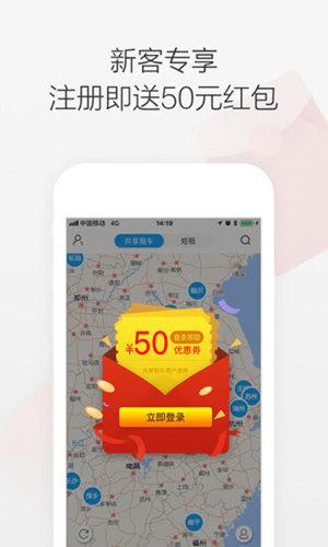 携程租车 V7.13.3 安卓版截图5