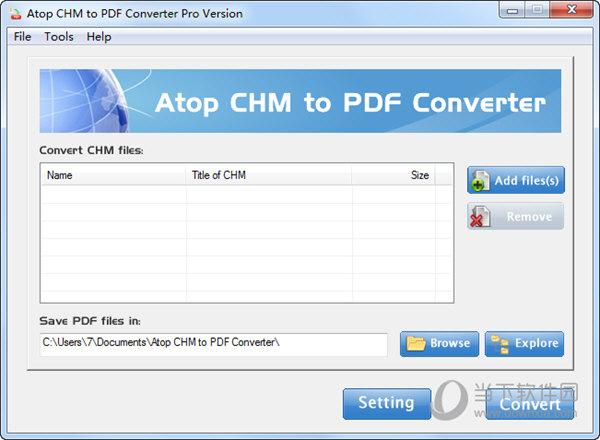 Atop CHM to PDF Converter
