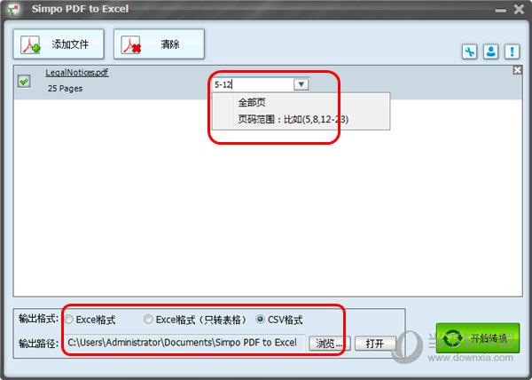 Simpo PDF to Excel