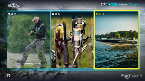 钓鱼模拟世界