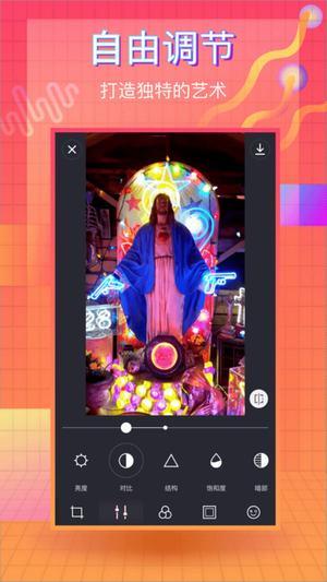 蒸汽波相机破解版 V2.1.0 安卓版截图1