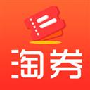 天天淘券 V3.6.1 苹果版