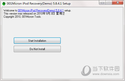 001Micron iPod Recovery