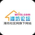 潍坊论坛 V5.8.6 安卓版