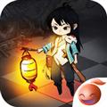 妖怪正传 V1.1.3 苹果版