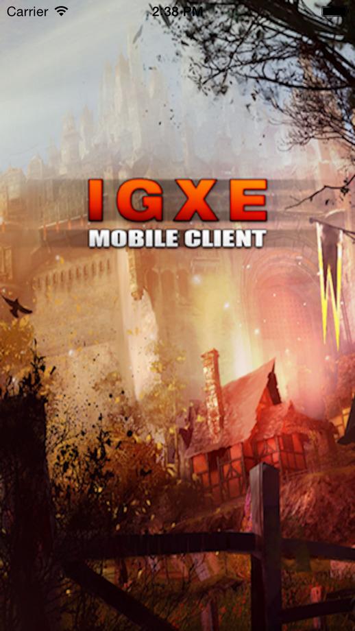 IGXE V1.0.1 安卓版截图1
