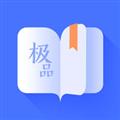 极品阅读APP V1.1.2 安卓版