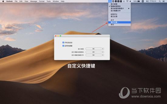 Show Desktop Pro