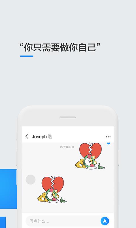ONO社交 V2.1.1 安卓版截图3