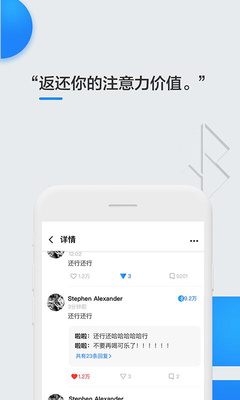 ONO社交 V2.1.1 安卓版截图4